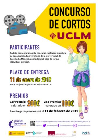 Concurso cortos UCLM